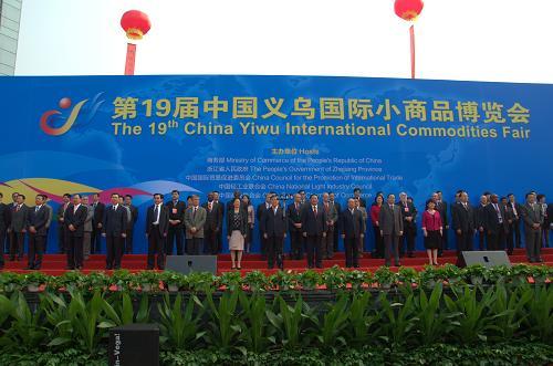 中国清洁球生产专家