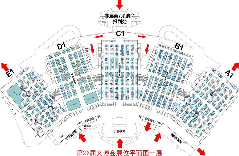 第20屆義博會展位平面圖一層
